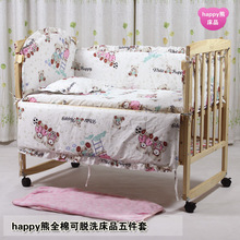 Promotion 7pcs Baby Bedding Set For Cot and Crib Baby Cradle Kit bumper duvet matress pillow