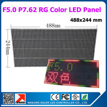 10pc/lot RG F5.0 led panel screen sign banner module indoor scrolling message led billboard p7.62 dot matrix led panel 488*244mm