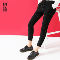 Toyouth Women Autumn Sweatpant Casual Cotton Ankle-length Pant New Arrival Female Straight Loose Pants