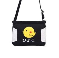 Women Fashion Shoulder Messenger Bags Cute Cartoon Canvas Small Bag for Girl Lady 's Leisure Crossbady Bags Ladies School Bag