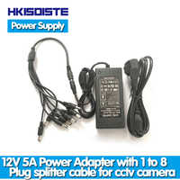 HKIXDISTE 12V 5A 8CH Power Supply CCTV Camera Power Box 8 Port DC+Pigtail COAT DC 12V Power Adapter for security camera