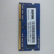 8 GB DDR3L 1600 MHz RAM für DELL Latitude E7250 E7440 E7450 Robuste Extreme 7204 7404 Laptop 4 GB 1Rx8 PC3L-12800S Notebook Speicher(China)
