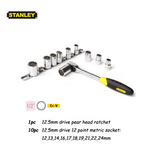 Stanley 11 piece metric 1/2 inch 12-point 12.5mm CR-V drive socket set wrench kit with ratchet lifetime warantee expert e032109 6 point deep socket with 28mm drive 1 2 inch