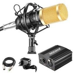 Neewer NW-800 mikrofon i zestaw zasilający Phantom: mikrofon NW-800 + zasilanie Phantom 48V + zasilacz + mocowanie amortyzujące + osłona przeciwwiatrowa