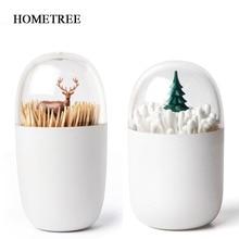 HOMETREE, 1 шт., для украшения стола, прозрачные коробки для хранения зубочисток для растений/животных, ватные палочки, коробка для хранения зубочисток H105
