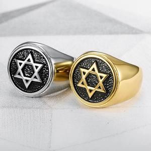 Американский размер 7-13, золотой цвет, для мужчин, для мальчиков, волшебная гексаграмма, Звезда Давида, серебряный, черный, кольцо из нержавею...