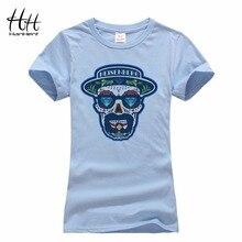 Heisenberg Skull T-Shirt