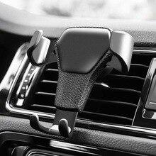 Поп автомобильный гравитационный держатель для телефона в Автомобиле вентиляционное отверстие подставка без магнитного держателя для мобильного телефона универсальная гравитационная подставка для смартфона