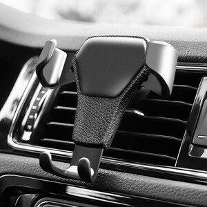 Image 1 - Популярный автомобильный гравитационный держатель для телефона в автомобиле, подставка с креплением на вентиляционное отверстие, без магнитного держателя мобильного телефона, универсальная гравитационная подставка для смартфона