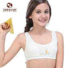Wireless Underwear Girls Small