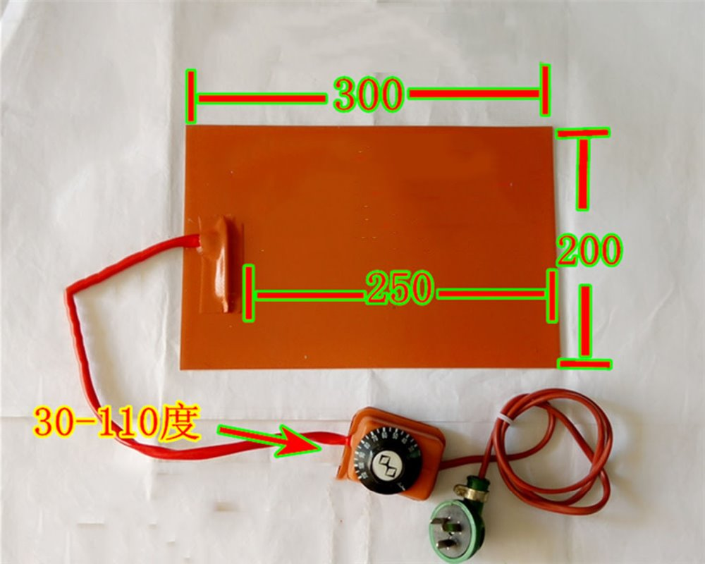 200*300mm 220V 300W 1.8MM Knob temperature control FPB split screen treasure mobile flexible panel heating plate Silicone Heater