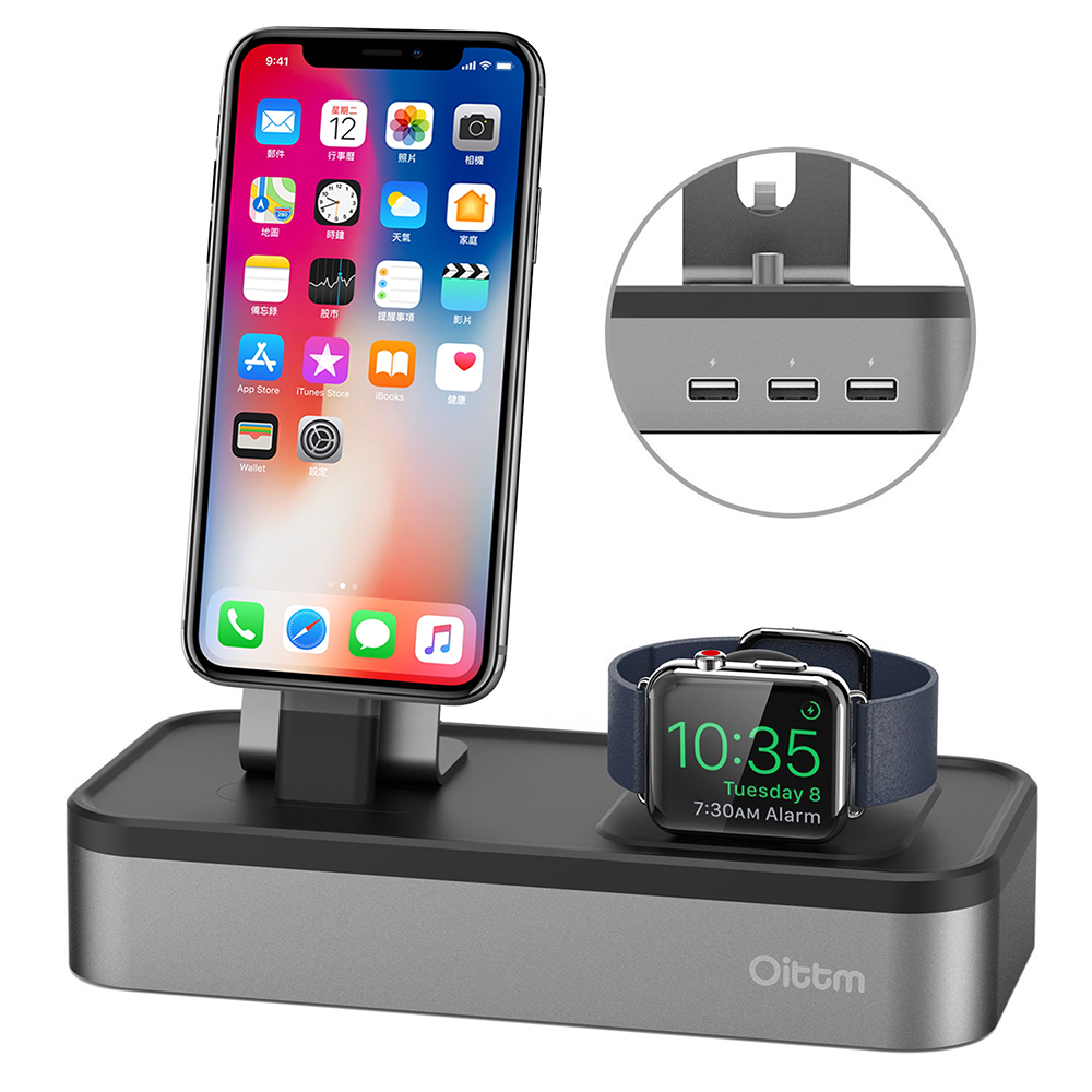 For Apple Watch Stand, 3 Port USB Charger Stand for Apple