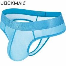 JOCKMAIL transparent thongs g strings sexy gay men underwear smooth ice silk bri