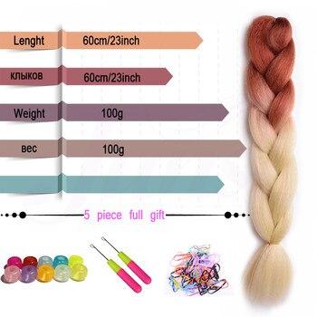 JUNSI Long 23inch Ombre Synthetic Jumbo Braiding Hair Crochet Gold Pink Grey Pruiken Braids Hair Extension for Women