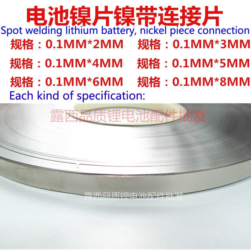 1kg 18650 리튬 배터리 연결 시트 스폿 용접 니켈 - 니켈 도금 강철 스트립 0.1 * 2mm 4mm 6mm 8mm 10mm