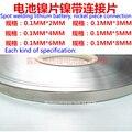 1kg 18650 Lithium Battery Connection Sheet Spot Welding Nickel-nickel Plated Steel Strip 0.1*2mm 4mm 6mm 8mm 10mm