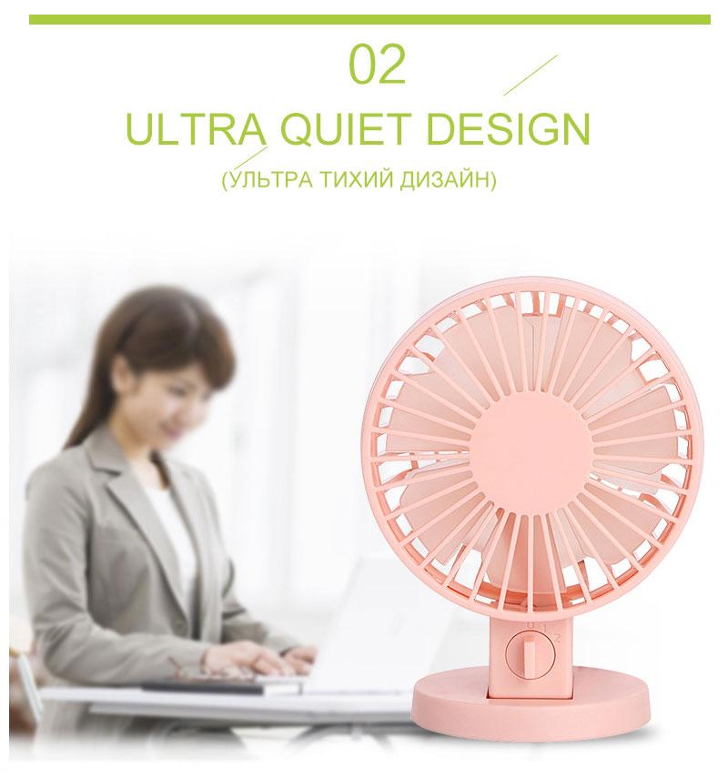 USB fan mini fan (17)