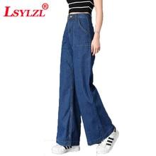 Винтажные широкие джинсы с большими карманами, свободная вымытая высокая талия, джинсовые штаны, длинные джинсы для женщин, Pantalon Femme Light B934
