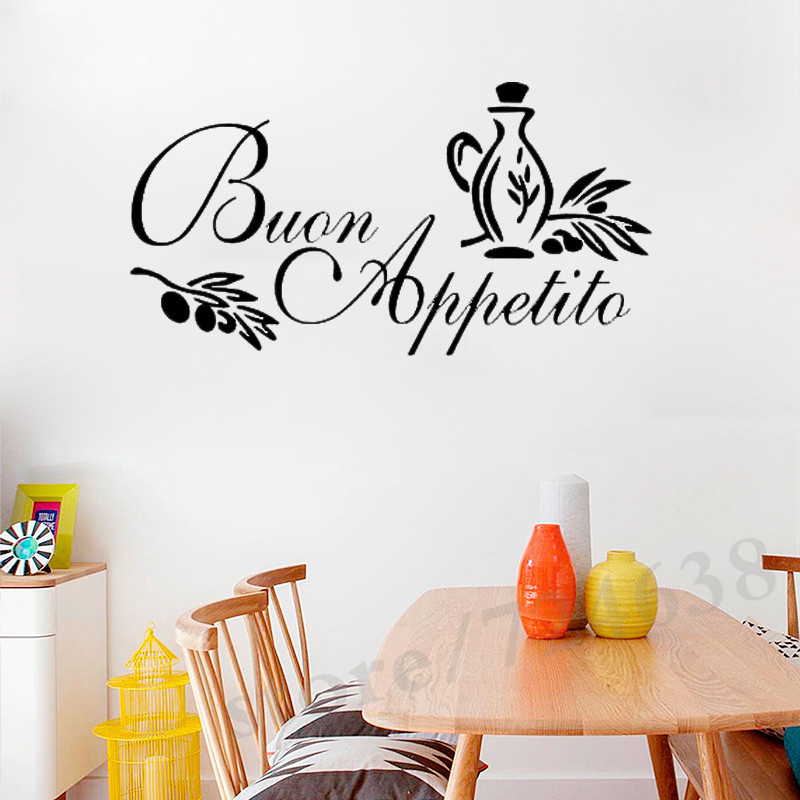 wall art sticker italian quote kitchen decal greeting meal vinyl
