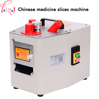 Stainless Steel Electric Commercial Chinese Medicine Slicer Electric Ginseng Cutting Medicine Machine 220V 450W