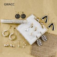 GWACC Elegant Pearl Drop Earrings Metal Earrings For Women Natural Freshwater Pearl Round Big Long Earrings Creative Jewelry