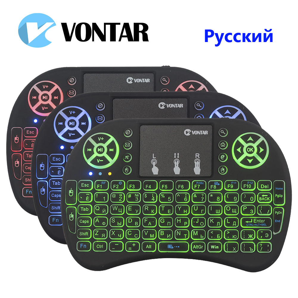 VONTAR i8 Inglese Russo Retroilluminata Retroilluminazione Mini Tastiera Senza Fili 2.4 ghz air mouse Touchpad Tenuto In Mano per la TV BOX Android