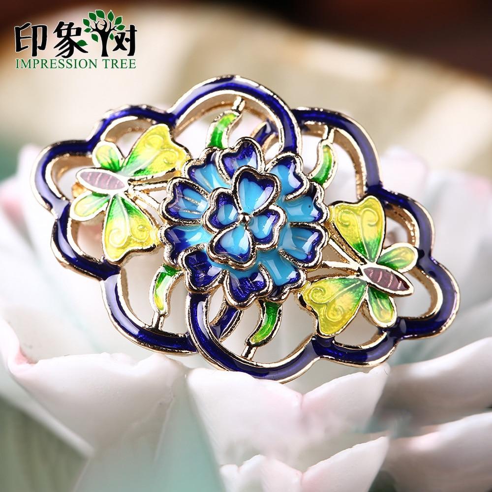 20*31mm Hollow Drip Butterfly Flower Beads Copper Imitation Cloisonne Auspicious Cloud  For DIY Jewelry Bracelet Making 949