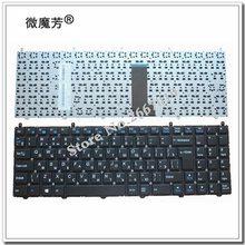 Russian RU Keyboard for DNS Clevo W650EH W650SRH W6500 MP-12N76SU-4301 6-80-W6500-281-1D Laptop keyboard