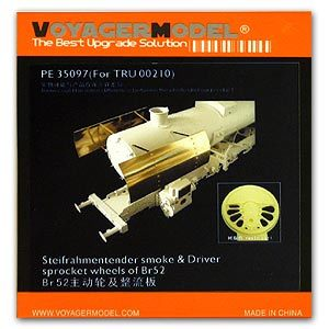 KNL HOBBY Voyager modèle PE35097 BR52 roue motrice de locomotive à vapeur et plaque de redresseur de tête avec pièces de gravure en métal