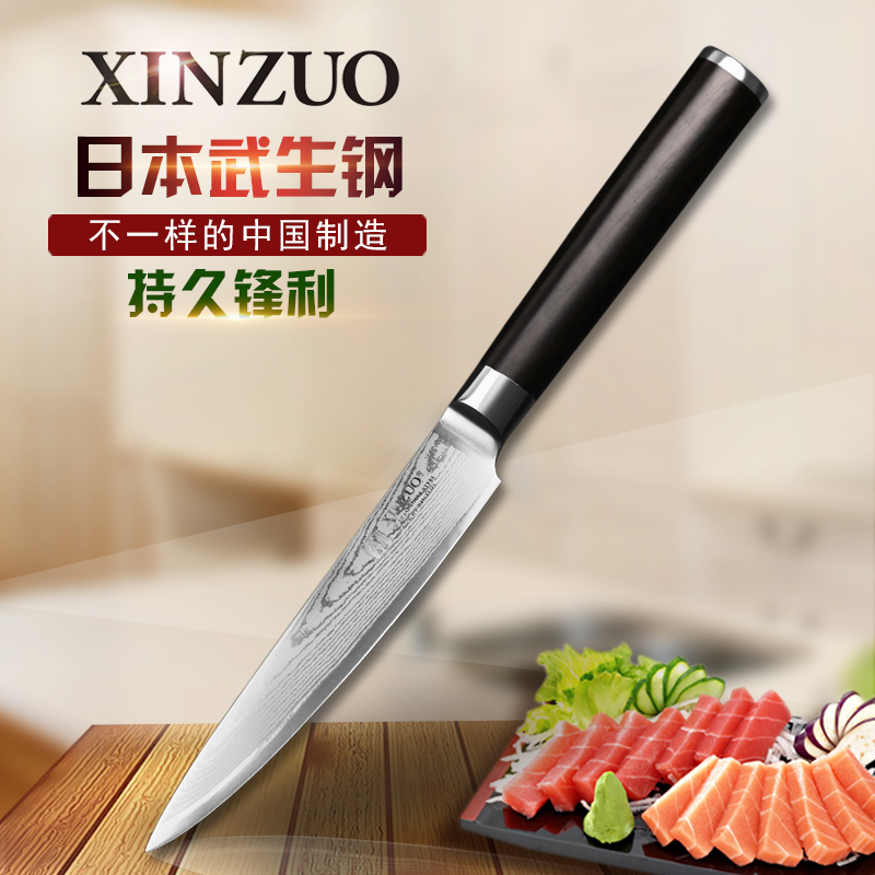 XINZUO 5 inch Utility font b knife b font Japan VG10 Damascus steel kitchen font b