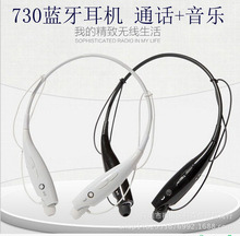Bluetooth earphone headphone wireless mobile music bluetooth headset for iphone 6/5/4 galaxy S5/S4/3 iOS/Android HBSgc0