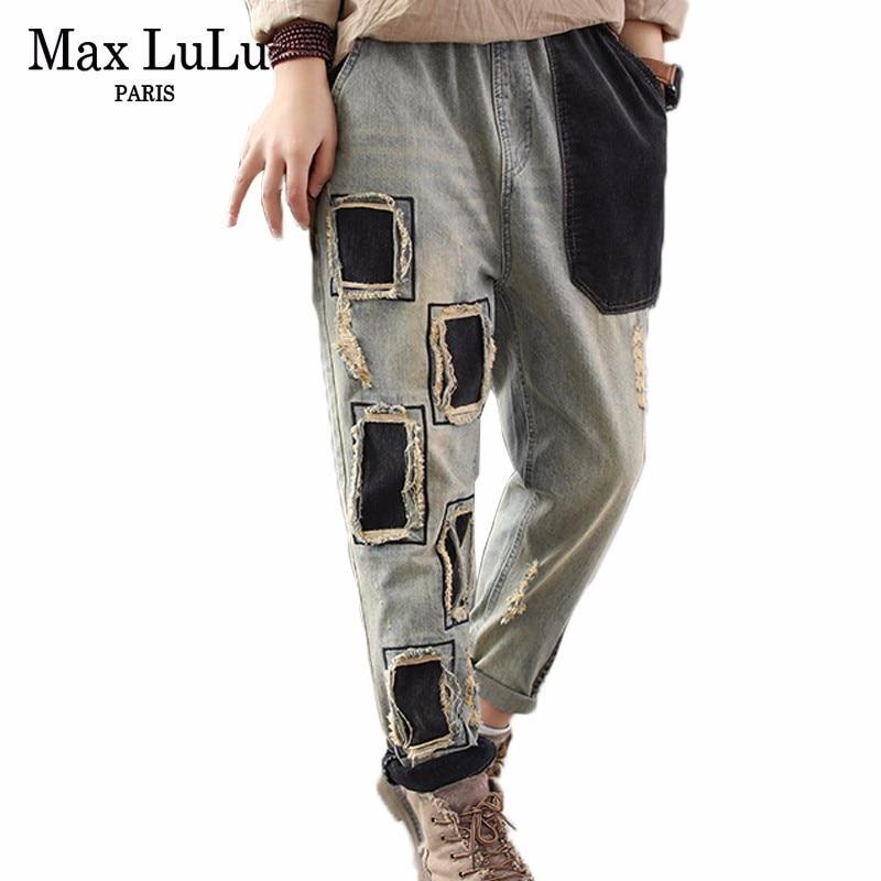 Max LuLu Autumn Fashion Korean Designer Ripped Harem Pants Womens Loose Punk Holes Jeans Vintage Female Denim Trousers Plus Size