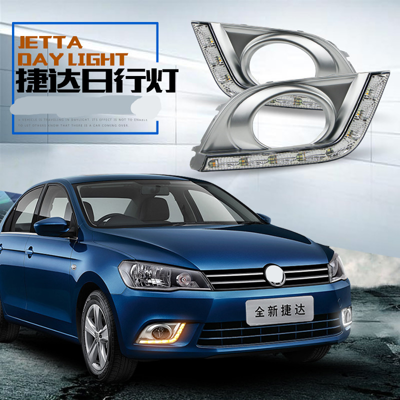 Night lord For VW Jetta 2013-2016 year daytime running lights led DRL Daytime Running Light lamp Free Shipping free shipping original 0258007227 17014 0258007351 0258007057 fits for 99 05 vw jetta 1 8l l4 oxygen sensor front upstream