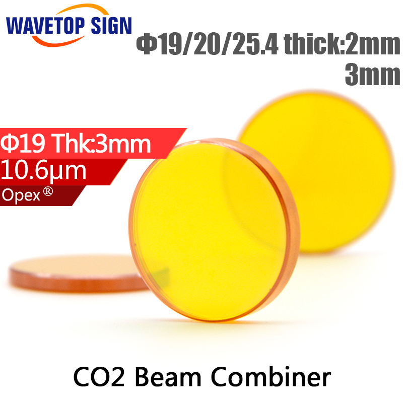 10.6um co2 laser beam combiner mirror 19.1*2 19.1*3mm 20*2 20*3mm 25.4*2 25.4*3mm beam combiner mirror 650nmR Free shipping economic al case of 1064nm fiber laser machine parts for laser machine beam combiner mirror mount light path system