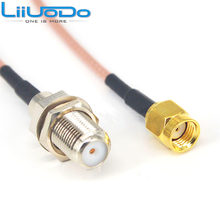 2 Pieces RP SMA - F Adapter RP SMA Male to F Female Connector Pigtail Cable RG316 10CM(China)
