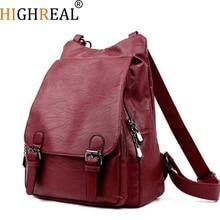 Women Backpacks Leather Female Travel Shoulder Bag Backpack High Quality Women Bag College Wind School Bag Backpack Girl Mochila