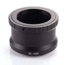 T2 T Объектив Sony E-Mount переходное кольцо NEX-7 3N 5N A7 A7R II A6300 A6000 T2-NEX