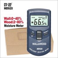 RZ Digital Inductive Wall And Wood Moisture Meter Inductive Hygrometer Digital Humidity Tester Damp Detector Measuring Tools
