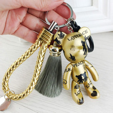 Fashion New Leather Car Keychain Tassel Gloomy Bear Keyring For Women Bag Car Key Chain Trinket Jewelry Gifts Souvenirs Llavero fashion new brand leather superhero gloomy bear keychain keyring for women bag car key chain trinket jewelry gift souvenirs