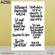 AZSG Confident / Hopeful Word Clear Stamps/Seal For DIY Scrapbooking/Card Making/Album Decorative Silicone Stamp Crafts