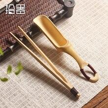 Китайские чайные ложки, набор из натурального бамбукового чая, чайная ложка, чайная мерная ложка для кофе, кухонный инструмент, чайный набор Kongfu, аксессуары, инструменты