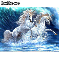 AMLHOME 2017 NEW 5D DIY Diamond Painting Gallop In The Water Diamond Painting Cross Stitch Needlework