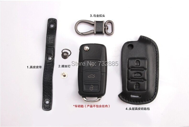 VW Skoda Tiguan Sagitar Lavida Bora Passat Polo key case  23.jpg