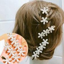 Imitation Pearl Flower Metal Hairgrips Hairpins Women Hair Pins Barrettes Hair Clips Headwear Hairpin Girls Hair Accessories цены