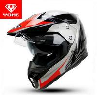 YOHE Cross Country Motorcycle Helmets YH 628A Double Lens Motorcross Racing Helmets Winter Off Road Motorbike