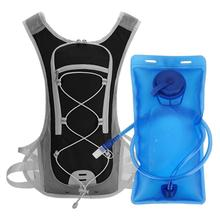 Marathon Trail Running Bag Hydration Backpack With 2L Water Bladder Sport Bag Accessories