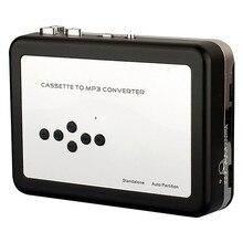 Into USB MP3 cassette capture to MP3 USB Cassette Capture Tape without PC,USB Cassette to MP3 Converter Cassette-to-MP3 EZ230 pushking pushking mp3 collection part 1 mp3