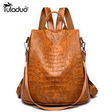 Women Big Solid Casual Leisure Fashion Backpack Lady Satchel Travel Shopping School Backpack Girl Rucksack Vintage Backpack Bag(China)
