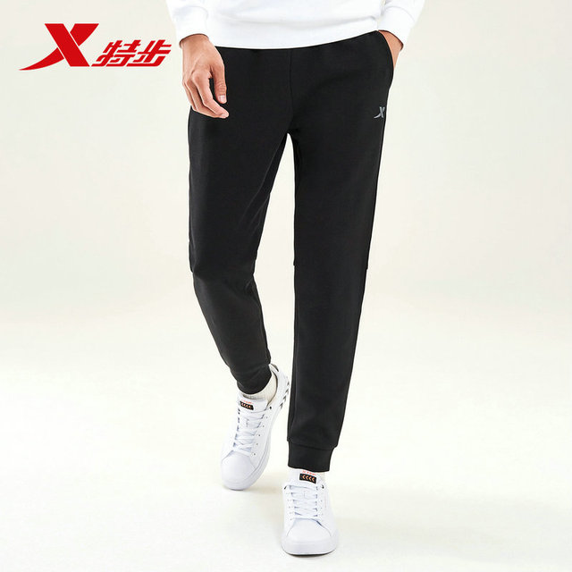63154b92c0a 881329639272 Xtep men's sports pant men fitting running trousers autumn new  fashion knit casual pants for men