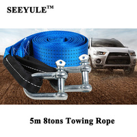 1pc SEEYULE 8tons 5m Heavy Duty Car Towing Rope Auto Emergency Helper U Shape Hooks High